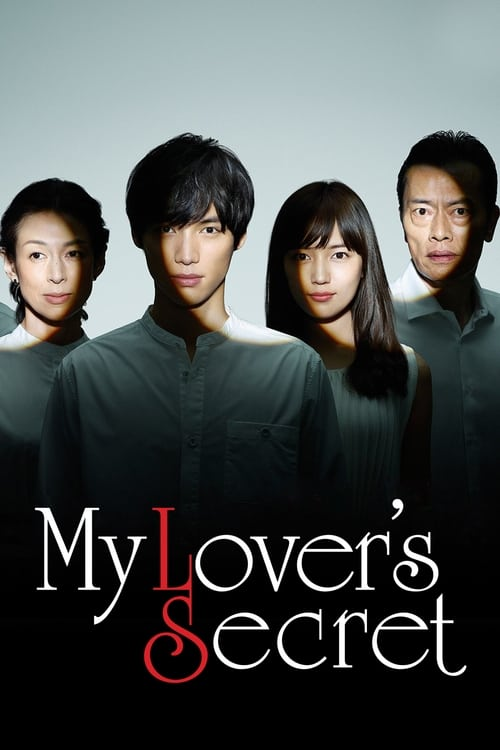My Lover's Secret (2017)