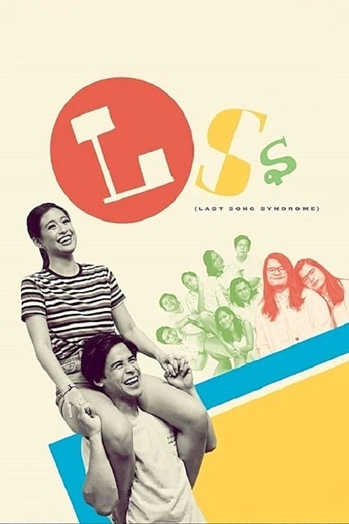 LSS (2019) Poster