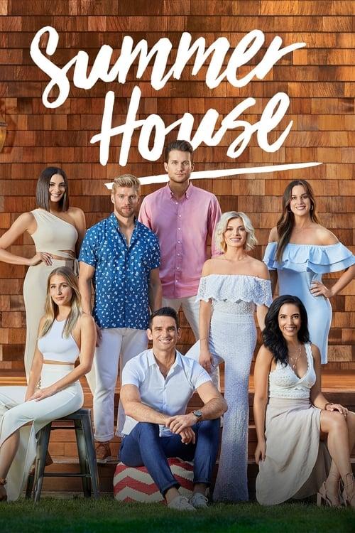Summer House (2017)