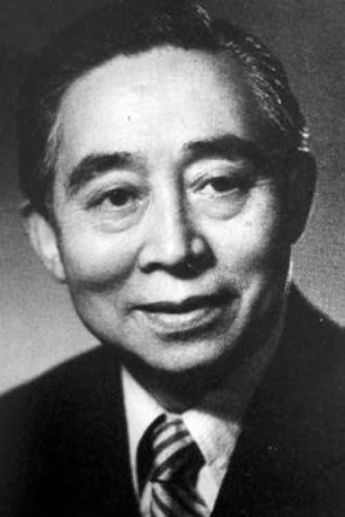 Hu Sang
