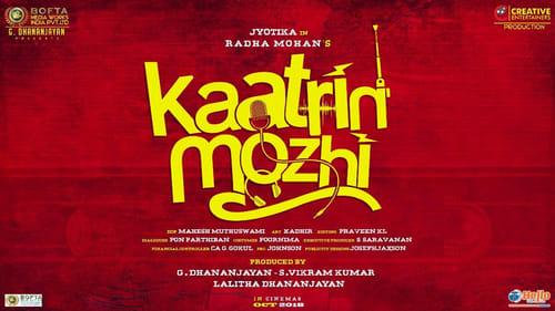 Kaatrin Mozhi (2018) Tamil Full Movie Download