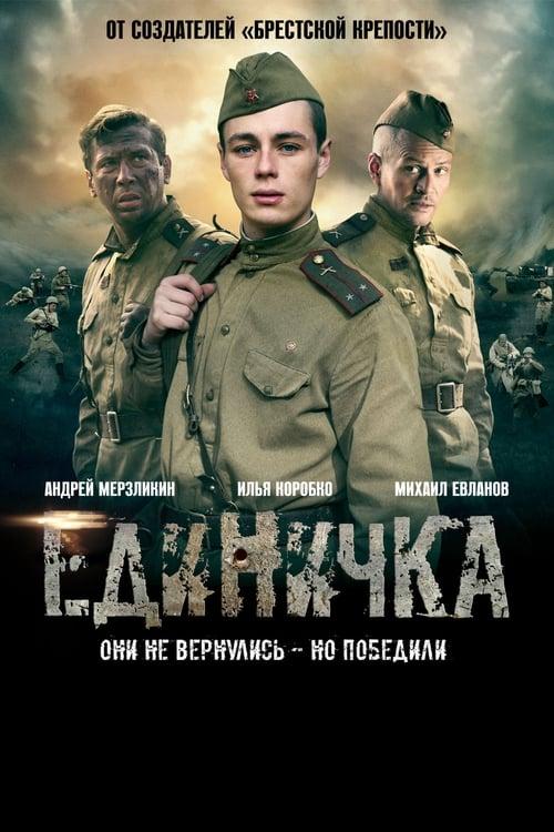 Imagen Edinichka