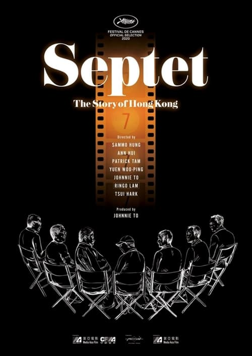 Septet: The Story of Hong Kong [HD Video] Online and Free