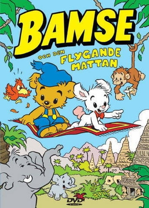 Largescale poster for Bamse och den flygande mattan