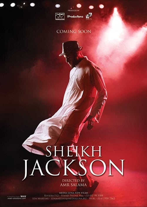 Read more there Sheikh Jackson