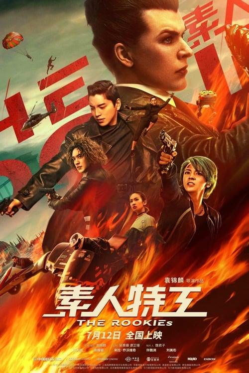Mira La Película 素人特工 En Buena Calidad Hd 720p