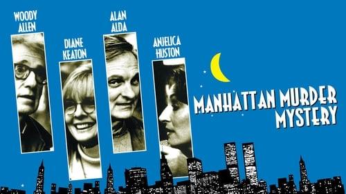 Manhattan Murder Mystery – Μυστηριώδεις φόνοι στο Μανχάταν