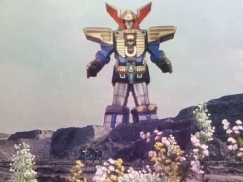 Super Sentai: Chouriki Sentai Ohranger – Épisode Complete!! The Chōriki Robot!