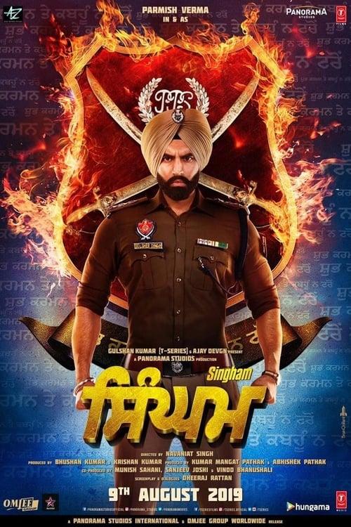 Singham (Punjabi) (2019)