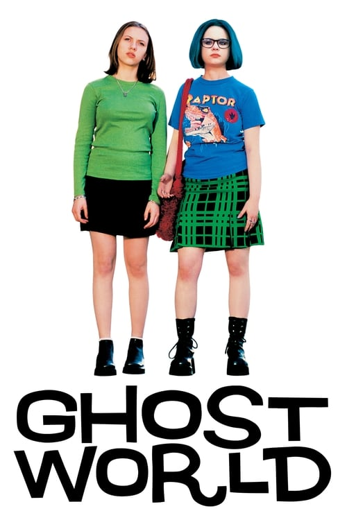 Image Ghost World
