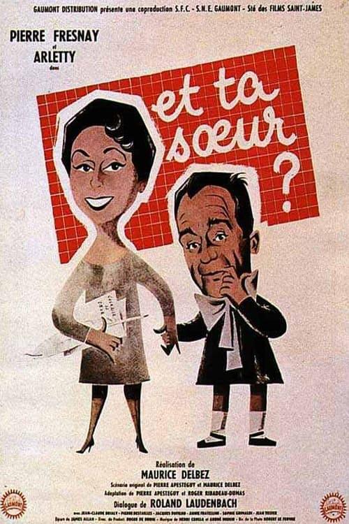 Et ta soeur ? (1958)