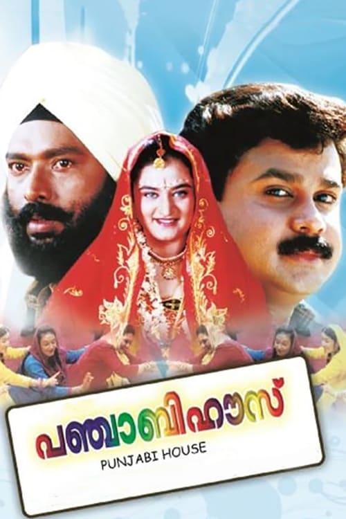 Punjabi House (1998)