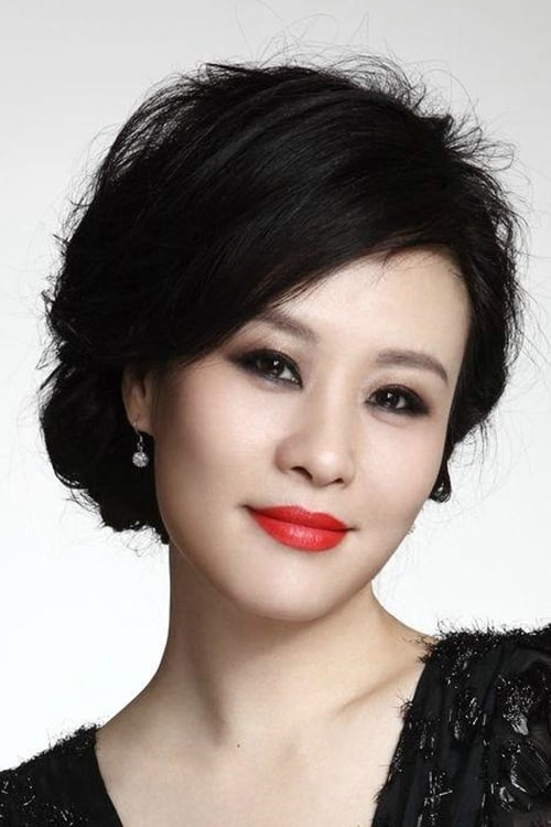 A picture of Vivian Wu