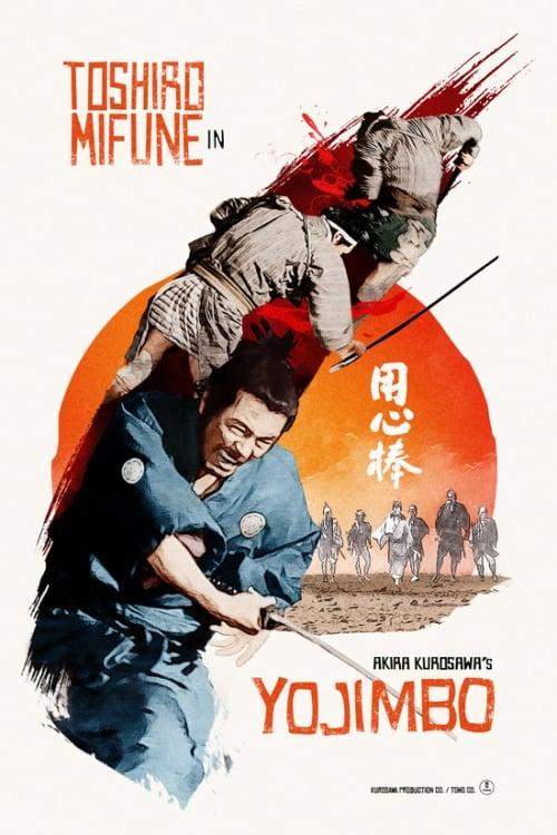 Largescale poster for Yojimbo