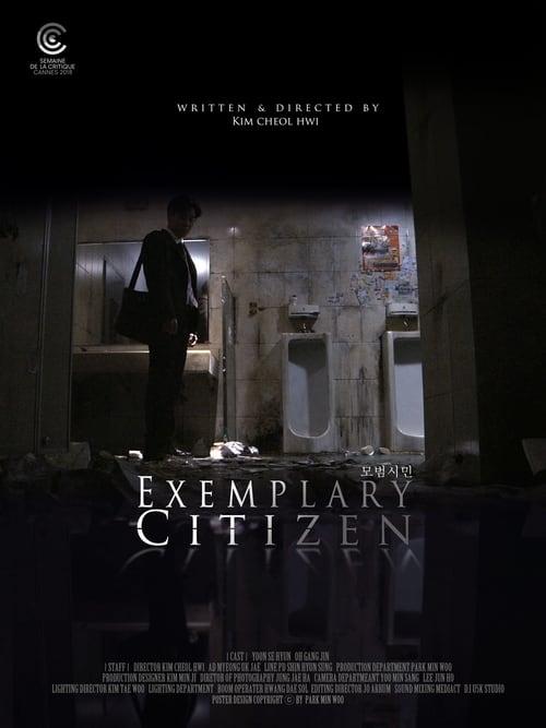 Exemplary Citizen (2018)