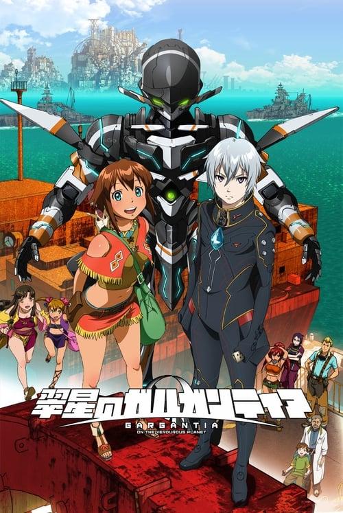 Suisei no Gargantia (2013)