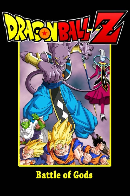 [HD] Dragon Ball Z - Battle of Gods (2013) streaming Disney+ HD