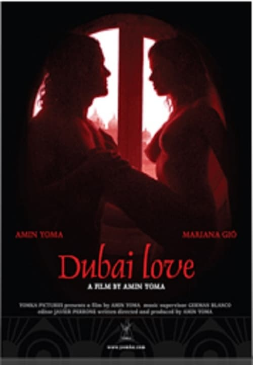 Dubai Love (2009)