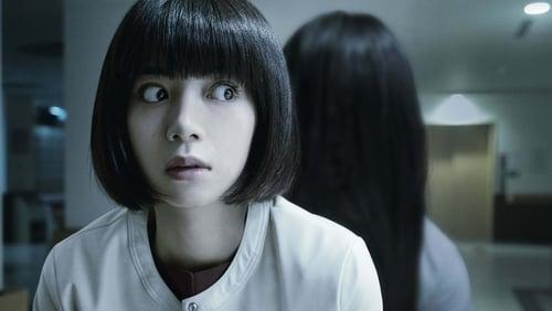 El Aro: Capitulo final (Sadako)