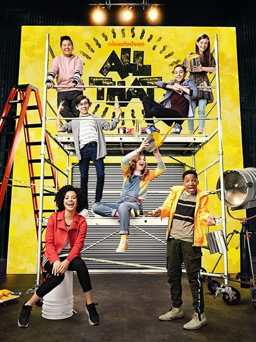 All That (2019)