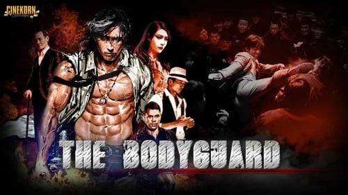 the bodyguard stream