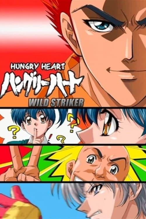 Hungry Heart: Wild Striker