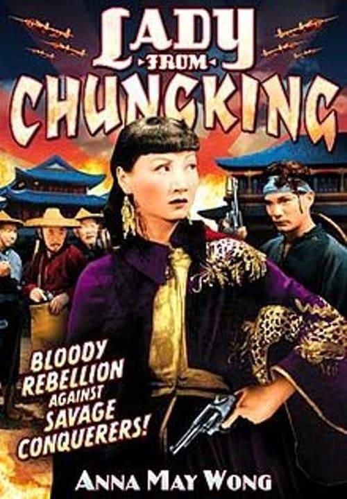 Lady from Chungking MEGA