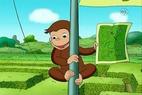 Curious George: Season 3 – Episode The Amazing Maze Race