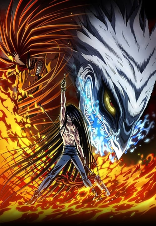 Ushio and Tora: Season 1