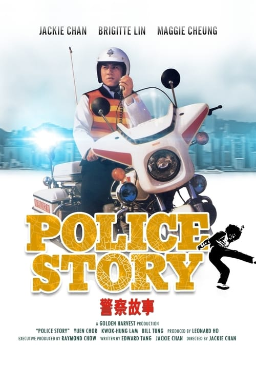 Watch Police Story Online