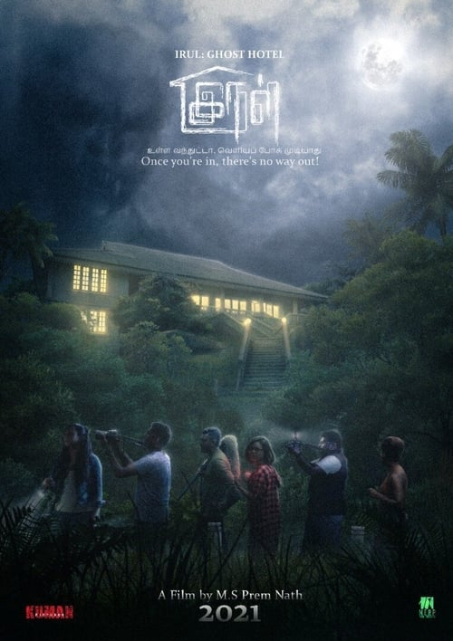 Irul: Ghost Hotel download 5Shared