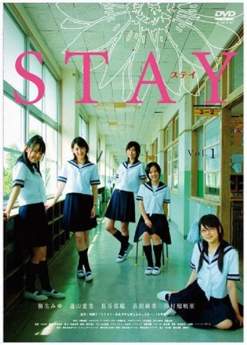STAY (2007)