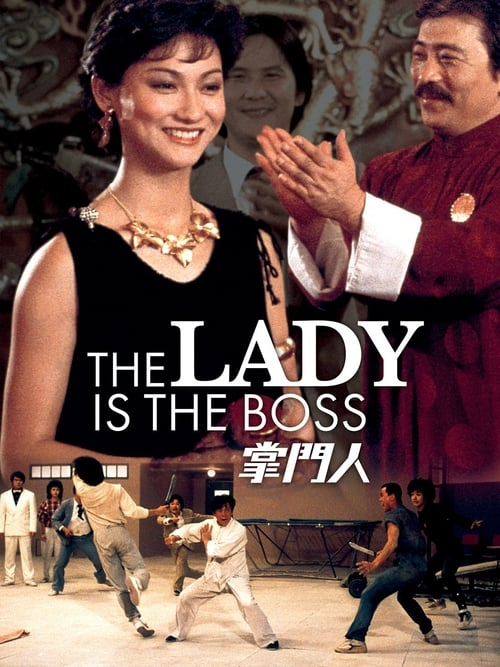 The Lady Is the Boss (1983)