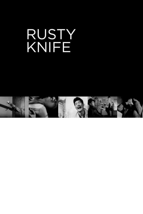 The Rusty Knife