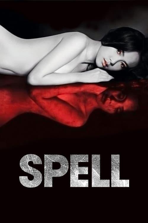 Spell (2014) น้ำมันพราย