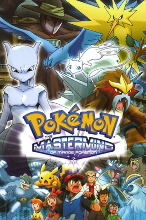 Pokémon: The Mastermind of Mirage Pokémon 2006