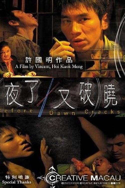 Película Before Dawn Cracks Con Subtítulos