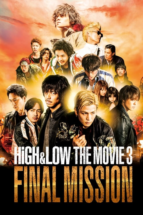 Nonton anime HiGH&LOW The Movie 3: Final Mission (2017)