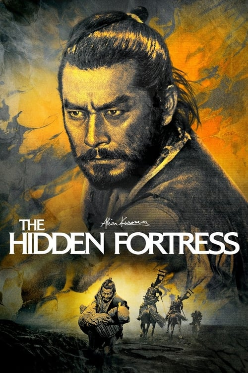 Largescale poster for The Hidden Fortress