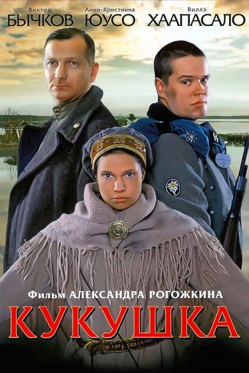 Regarder Kukushka, le coucou (2002) Streaming HD FR