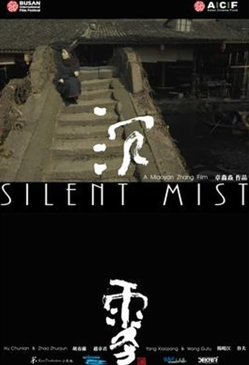 Télécharger ۩۩ Silent Mist Film en Streaming Youwatch