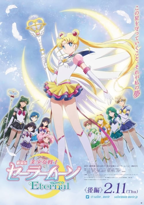 Watch it Pretty Guardians Sailor Moon Eternal The MOVIE - Part 2 Online