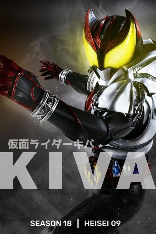 Kamen Rider: Kamen Rider Kiva