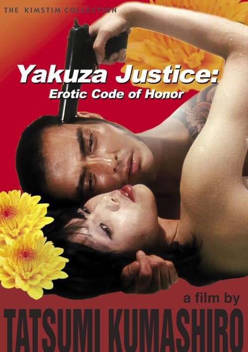 Yakuza Justice: Erotic Code of Honor (1973)