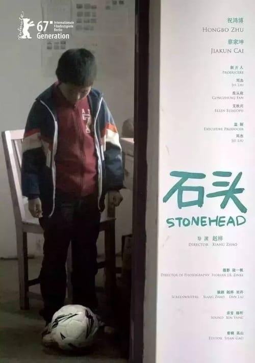 Ver pelicula Shi Tou Online