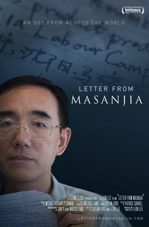 شاهد الفيلم Letter from Masanjia بجودة HD 720p