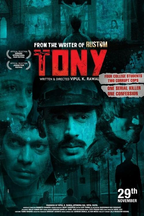 Tony: My Mentor the Serial Killer ( टॉनी )