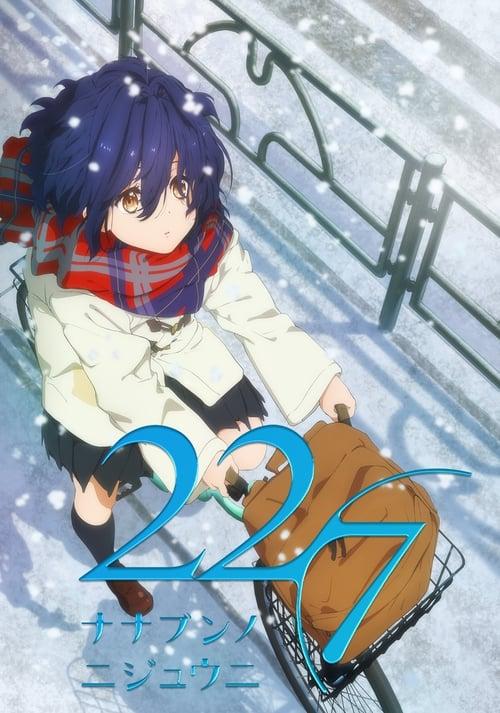 22/7 (nanabun no nijyuuni)-Azwaad Movie Database
