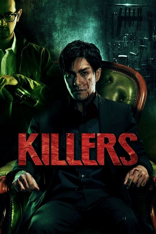 Imagen Killers