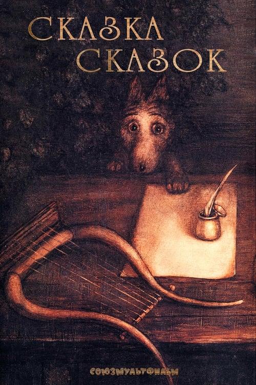 Le Conte des contes 1979